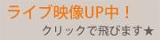 live-movie-banner.jpg