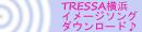 tressa-banner-blue.jpg